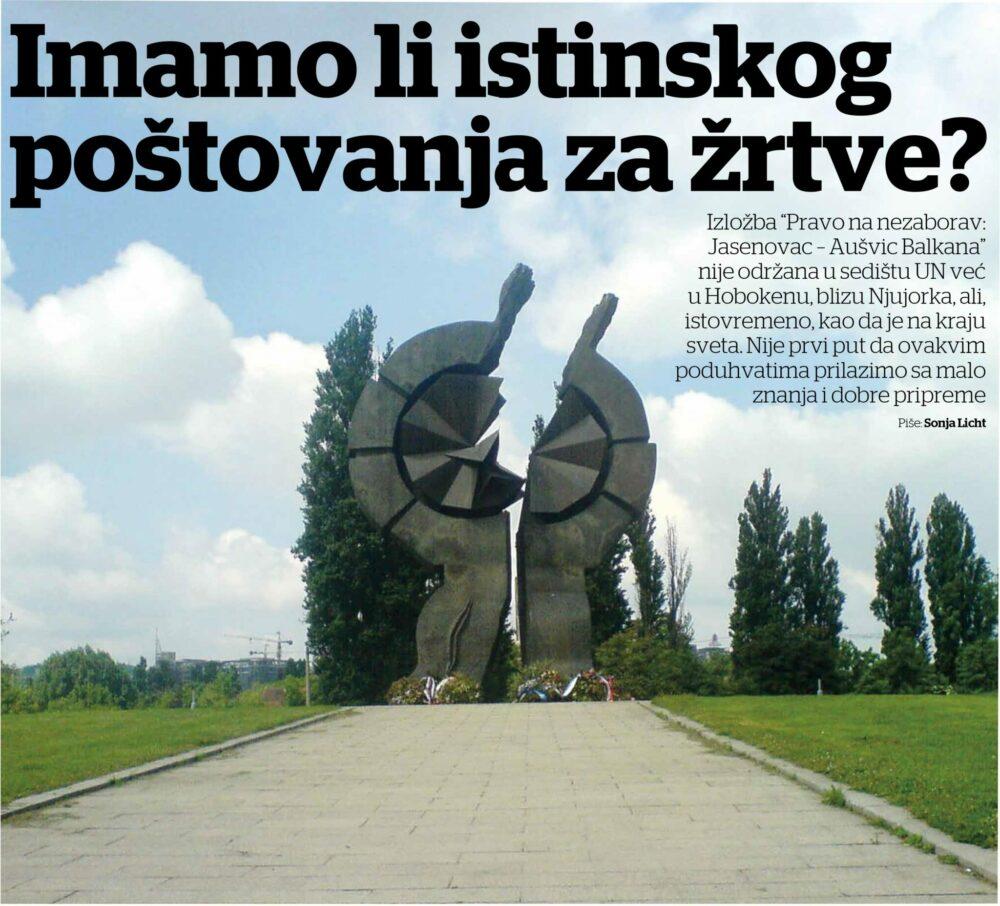 Imamo li istinskog postovanja za zrtve holokaust