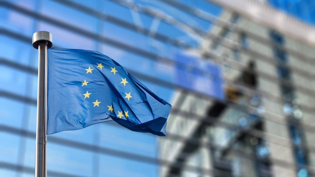 Saopštenje povodom alternativnog izveštavanja o napretku u procesu pristupanja Srbije Evropskoj uniji