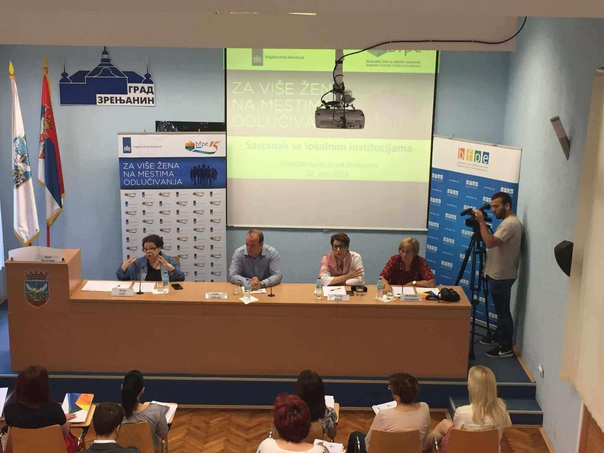 """Organizovana dva okrugla stola u Zrenjaninu, u okviru inicijative """"Za više žena na mestima odlučivanja"""""""