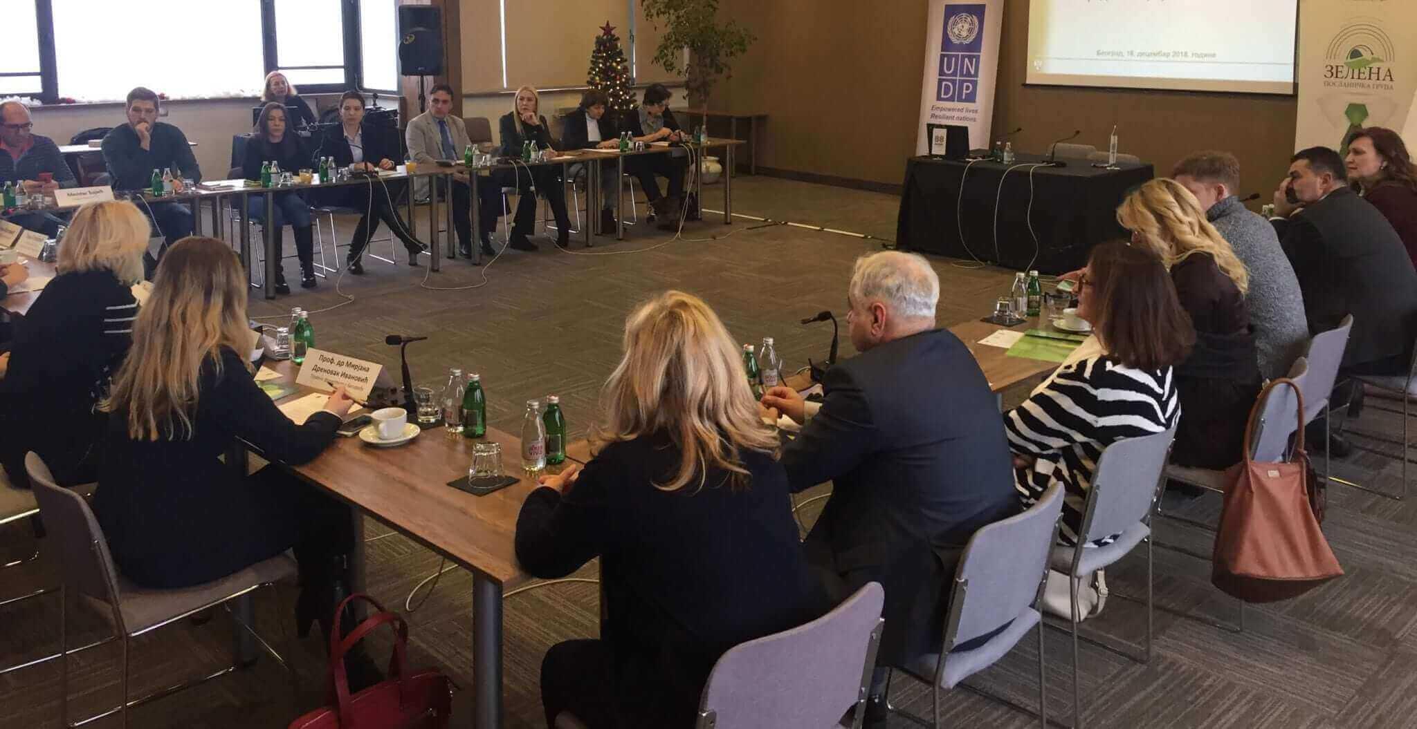 Zelena poslanička grupa obeležila 20 godina od usvajanja Arhuske konvencije