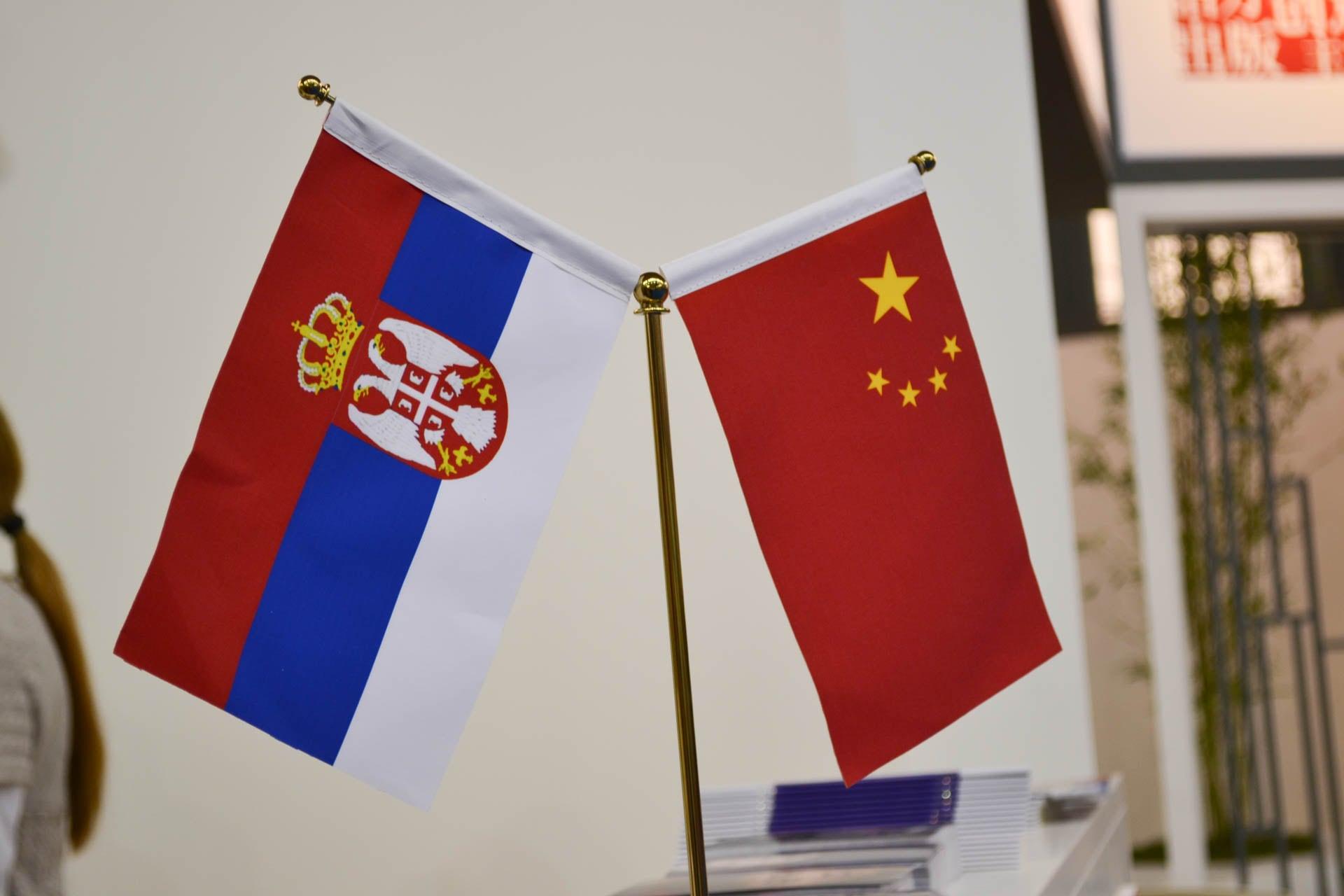 Studija: Srbija ispred država Centralne Evrope po broju kineskih investicija