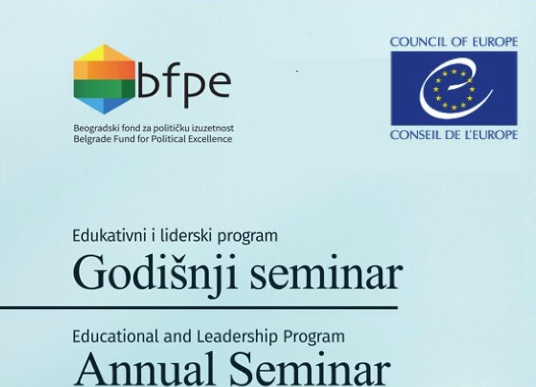 Godišnji seminar 2020: Ekonomske posledice COVID-19 pandemije i prilike za oporavak