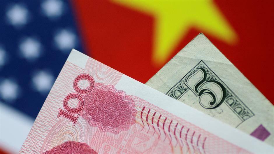 """SAD i Kina u godinama koje dolaze: šta zapravo znači """"strateško nadmetanje""""?"""